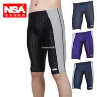 Cheap NSA Sharkskin,water proof,chlorine resistant training mens swim jammers mens swimwear men's swimwear swimming trunks