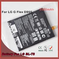 3500mAh for LG Flex D955 3.8V Original OEM Original BL-T8 BLT8 Battery 3500mAh EAC62118701 for LG Flex D955 D959 D950 Free Shipping