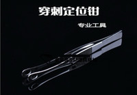 Wholesale Bdsm sex toys Piercing Kit Set Metal Professional Body Tool Needle Accessory penis nipple labia