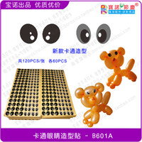 Wholesale Twisting Balloon magic Animal cartoon eye stickers doll Birthday Wedding Party Decoration Magic Ballons Xmas pair