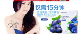 Wholesale 10pcs Box Oldefy Wonder Facial Mask Blueberry Silk Mask Rapid whitening Skin Moisturizing Lock Water Moisturizing Repairing Anti oil