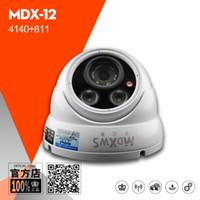 MDX 12 750 (dpi) Sony high-definition surveillance cameras monitor HD infrared night vision surveillance cameras security probe