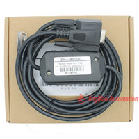 ab plc - 1747 PIC AB SLC5 Series PLC programming cable