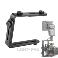 Cheap Metal double l shape holder Best China  camera flash holder