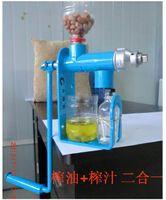 Centrifugal Juicer oil press machine - Home Use Manual Mini Peanut cold Oil Press Machine coca seeds oil press machine Fruit vegetable juice juicer
