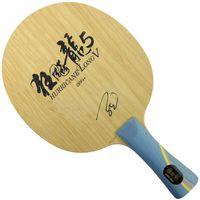 Wholesale DHS Hurricane Long V Hurricane Long Hurricane Long Table Tennis Ping Pong Blade