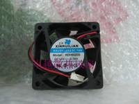 Wholesale Ruilian xinruilian rdh6020s v a cm line fan