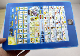 Wholesale Holy quran learning toys with quran prayer and Arabic and English words learning Machine Y pad quran educational islamic toy