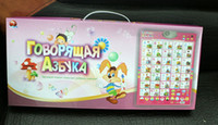Boys alphabet wall hanging - Learning Education baby toy best gift for kids russian language Phonic Wall Hanging Chart with packing box