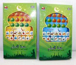 Wholesale islamic toy best gift for the Muslim children Arabic and English alphabet learning machine Arabic quran learning education toys