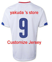 Customized Thai Quality World Cup 2014 Chile Away H. Suazo 9 ...