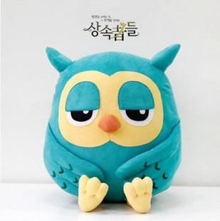 Cartoon Film Toys Plush Toy The Roumang Owl Toy Warm Hand