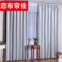 Wholesale Curtains Short Finished Product Full Shade Cloth Curtain Sun Shading Balcony Curtains For Living Room Cortinas Drapes Tulle