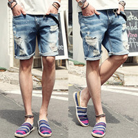 Wholesale 2014 NEW famous brand summer denim shorts for men casual fashion slim fit short ripped jeans mens designer pants men s clothing