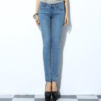 Wholesale 2014 new Korea women elastic thin jeans long trousers light blue color long jeans
