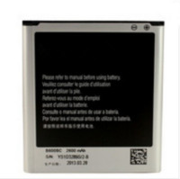 Wholesale 2600mAh V Rechargeable Li ion Replacement Battery For Samsung S4 I9500