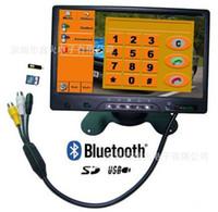 Polishers Xin fire Mix Car Monitor 7-inch desktop monitor SD card MP5 MP5 player LCD HD optional Bluetooth