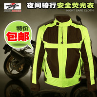 Wholesale 2014 New Motocross Motorcycle Racing jackets Visibility Safety Reflective Jacket PRO BIKER motorbike jacket Fluorescent clothing for riding