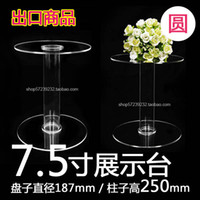 Wholesale 7 inch disk cm high shelf display floor pillar cake stand banquet style