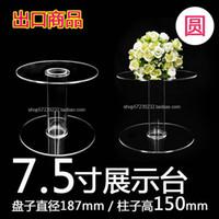 Wholesale 7 inch disk cm high shelf display floor pillar cake stand banquet style