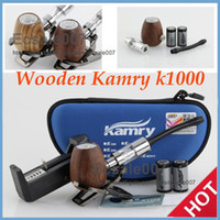 Electronic Cigarette Set Series  Fashion New Kamry E-Pipe Mod Wooden K1000 Battery Body Mod E Cig Tanks Atomizer Huge Vapor EPipe K1000 Mechanical Mod E Cigarette Kit