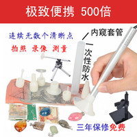 Wholesale Ultra Eye continuous zoom digital microscope USB HD video and more accessories electronic magnifier measure B005 Z