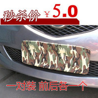 Wholesale No stone veneer scratch magnet becomes dust cover plate cover plate camouflage fatigues stand guard license numbernew
