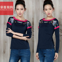 Women Polo Tops [AMY]china style fake two long sleeve dark blue slash neck embroidery carp cotton t shirt women size S-3XL K1389 free shipping
