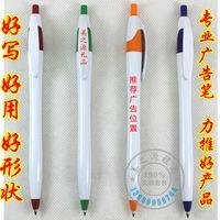 Cheap Calligraphy & Fountain Pens Customize Ballpoint Pen Best Yes DX Cheap Pen
