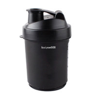 Wholesale 3 In Smart Shaker Cup Gym Protein Blender Mixer Bottle Within Whisk Ball