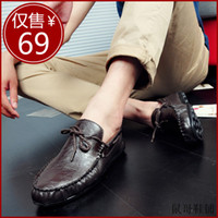 Lace-Up Men PU men flats 2014 spring genuine leather breathable shoes male casual Moccasins sailing shoes british style shoes