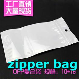 Lg sachets en plastique en Ligne-Zipper Retail Package Emballage Sac en plastique pour iPhone Housse Housse de téléphone portable ipad htc lg samsung Accessoires Livraison gratuite dans le monde entier