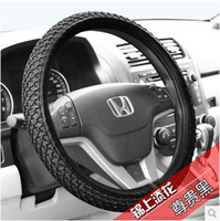 Black automotive steering - 2014 New Car steering wheel cover summer ice silk Four Seasons General Automotive supplies steering wheel covers slip of diameter cm