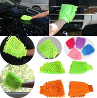 Wholesale Microfiber Chenille Car Sponge Cloth Pad Brush Glove Towel Wiper Tool For Window Wash Cleaning Set FG08003