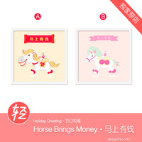 More Panel Digital printing Fashion Light Art Holiday Supply Horse Bring Money Set Original Modern Fashion Cartoon Picture Pop Poster Print Wall Custom DIY Gift Canvas Painting