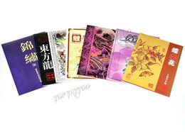 Wholesale Classic Tattoo Manuscript A4 Tattoo Designs For Tattoo Book Supply Free EMS