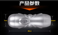 Man Hand Free Male USB charged Electric Male Masturbator,Vibrating Vagina Pussy Ass,Vaginal Anal Double aircraft cup,Sex toys for men,Sex products