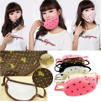 Wholesale New Health Cycling Anti Dust Cotton Mouth Face Mask Respirator Random Color CA12003