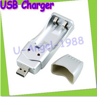 Wholesale 3pcs New USB Charger Ni MH AA AAA Rechargeable Battery