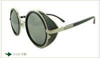 atlas blue - high quality Ueno Ksubi circular pilot cool sun glasses sunglasses dazzle colour tide men and women lk Ksubi Atlas sunglasses