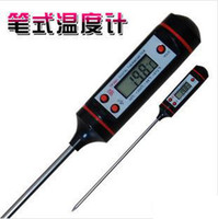 Wholesale Digital Cooking Food Probe Meat Household Thermometer Kitchen BBQ Buttons