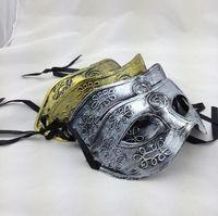 Wholesale Venetian Party Mask Masquerade Venetian Masks Men Retro Roman Gladiator Half Lacing Mask Gold And Silver Color Size Top Quality Masks