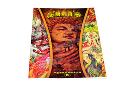 Wholesale CIQING FENG China Style Art Tattoo Book Tattoo Flashes A4 Manuscript Tattoo