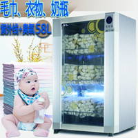 Cheap 58l ozone uv towel sterilizer clothing cosmetic bottle disinfection cabinet