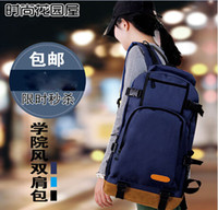Wholesale backpack leisure bag fashion bag HOT bag canvas shoulder bag back travel packages male and female high school students bags couples package