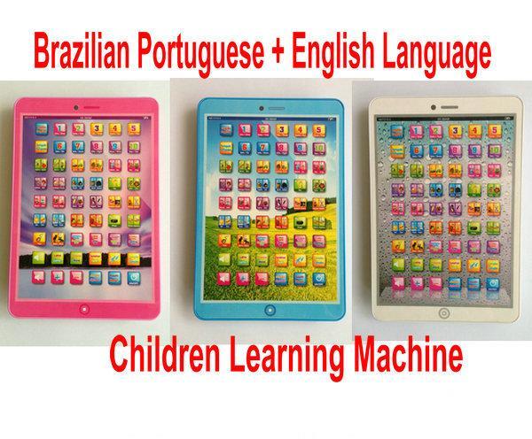 Portuguese Learning Toys : Best brazilian portuguese english language learning