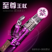 Male G-Spot Vibrators Silicone Rechargeable Waterproof 8 Speed Rotating Beads Jack Rabbit Vibrator,36 Speed Vibration Dildo,Female Masturbation Sex Toys