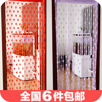 Wholesale 3729 romantic heart shaped decorative curtain line curtain curtain line curtain lace wedding Korean partition line curtain curtain