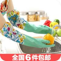 Wholesale 4657 warm thick velvet long sleeved sleeve latex household gloves spend longer washing laundry ultra practical