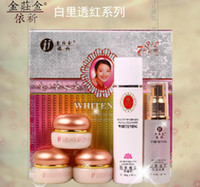 Wholesale YiQi sets Beauty Whitening freckle genetic get rid of freckles melasma Effective In Days facial cleanser